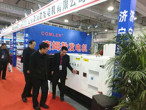 Our company debut the international equipment manufacturing industry expo as a regional landmark high-tech enterprises